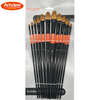 Brown Synthetic Brush